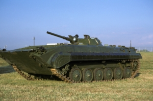 Armored Combat Vehicle BMP-1